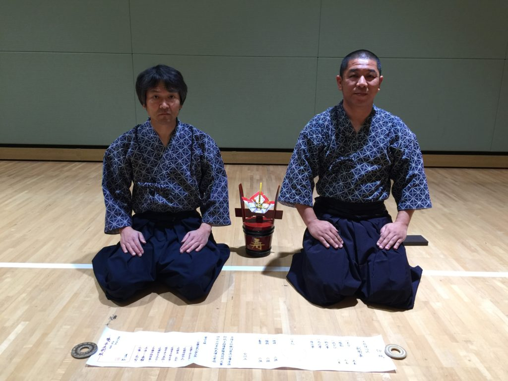 tennen rishin ryu scroll