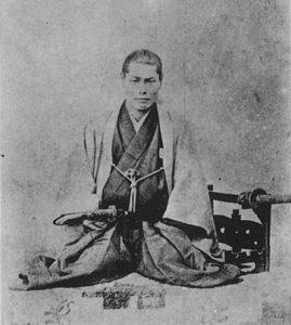 Tennen Rishin Ryu Kondo Isamu